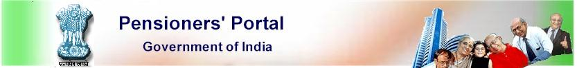 Pensioners' Portal, Government of India